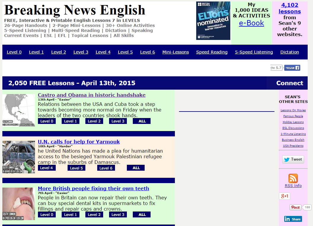 current events | Web 2 English
