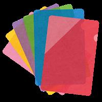 クリアファイルのイラスト(赤)