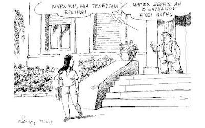 Πρωκτικό, Μεγάλα βυζιά, Πίπα, Πούτσος, Σκληρό, Ηδ, Μουνί, Ξυρισμένη 6:00.