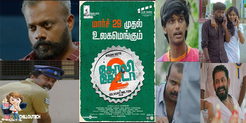 Goli Soda2 movie Trailer and Preview  and Samuthirakani and Gautham Vasudev Menon highlight