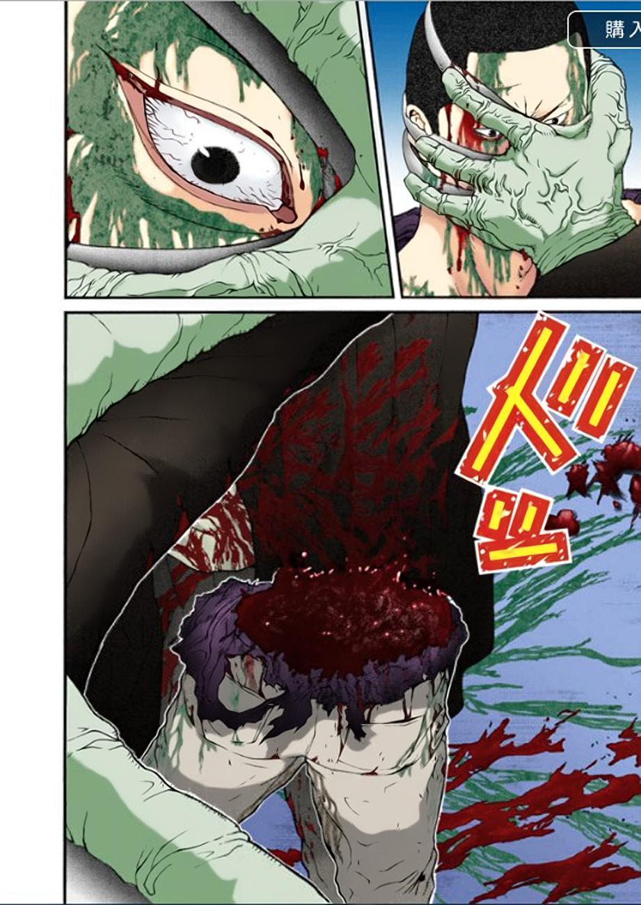 Gantz Chap 11: Tất cả đều chết trang 6