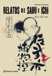 http://www.nuevavalquirias.com/relatos-de-sabu-e-ichi-manga-comprar.html