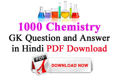 1000 Chemistry GK Question and Answer in Hindi PDF Download