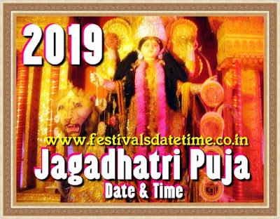 2019 Jagadhatri Puja Date & Time in India, जगद्धात्री पूजा 2019 तारीख और समय , জগদ্ধাত্রী পূজা ২০১৯ তারিখ এবং সময়