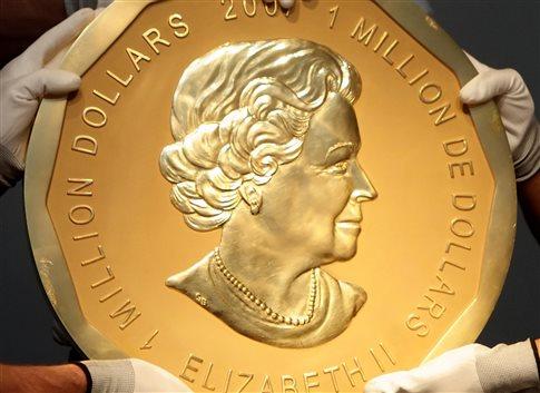 Φτερά έκανε από Μουσείο του Βερολίνου πελώριο χρυσό νόμισμα