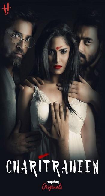 Charitraheen 2019 Hindi WEB Series Complete