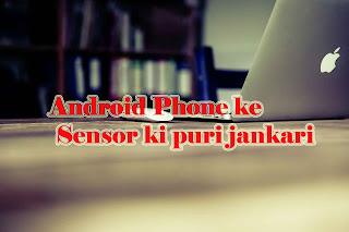 Android Smartphone ke Sensor ki puri jankari