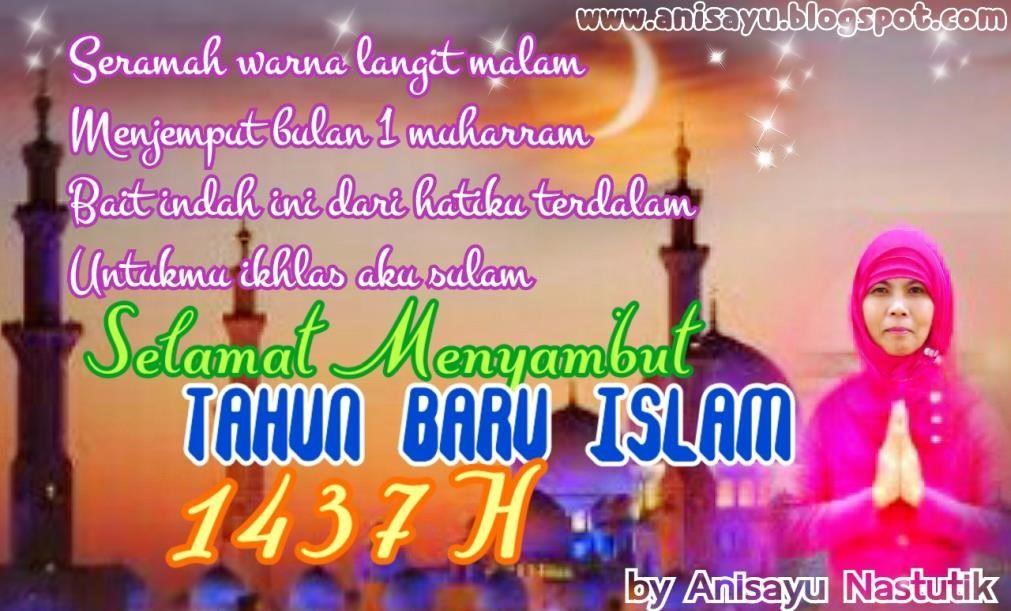 gambar dan ucapan tahun baru islam