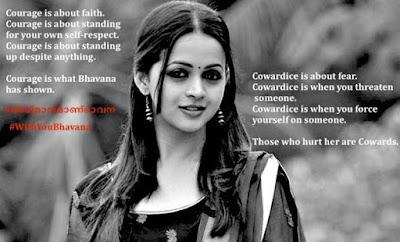 Amala-Paul-Encourages-Bhavana-Andhra-Talkies