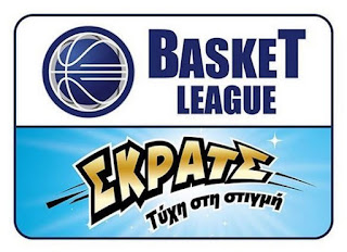greece basket league: