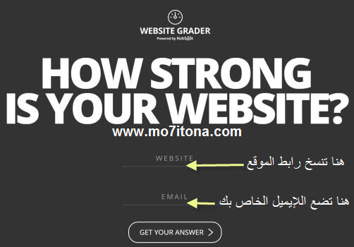 موقع لفحص المواقع
