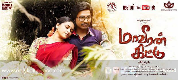 maaveeran kittu movie review, rating, box office collection