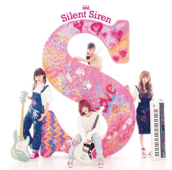 [Album] Silent Siren – S (2016.03.02/MP3/RAR)