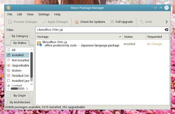Muonパッケージマネージャーを起動し、LibreOffice-l10n-jaを検索。LibreOfficeを日本語化する方法