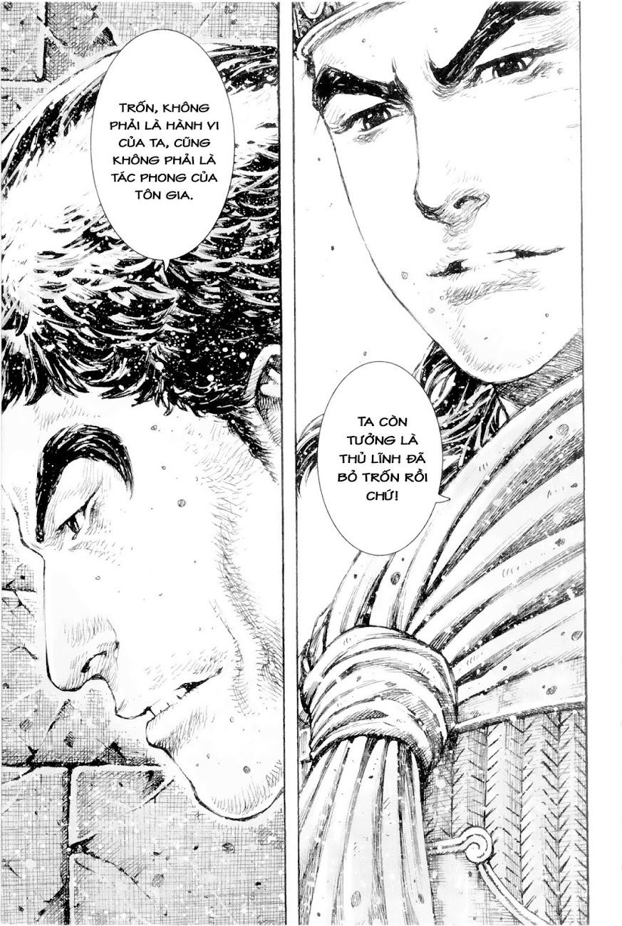 Hỏa phụng liêu nguyên Chương 418: Nhân trí nhân chí [Remake] trang 14