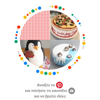 pizza party pinterest