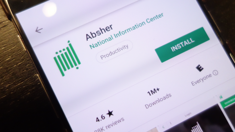 Saudi Iqama Helper Absher A Government Mobile App In