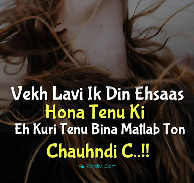 New Motivational Punjabi Quotes About Life 2019 Punjabi Quotes Blog