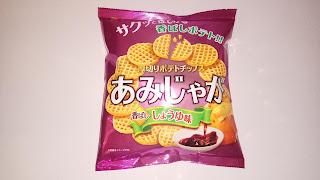 Amijaga Koubashi Soy Sauce - Opakowanie pierwsze