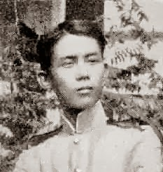 Konted's Make My Day 2: General Gregorio Del Pilar: The ...