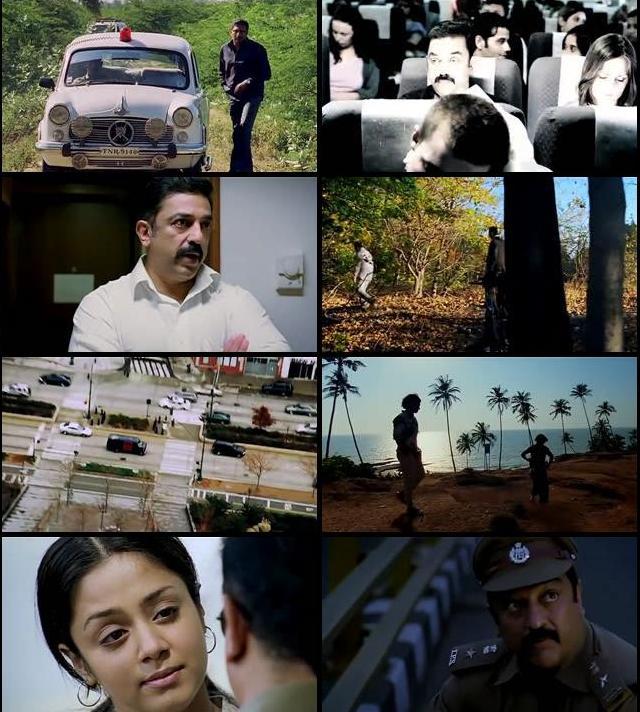 Download Vettaiyaadu Vilaiyaadu 2006 Dual Audio Hindi 480p HDRip 500mb