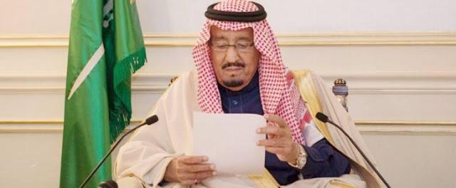 موقع تصحيح اوضاع المقيمين في المملكة العربية السعودية