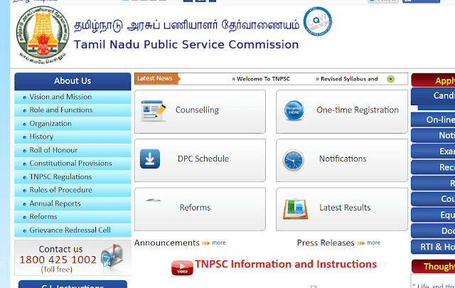 TNPSC group 2 result