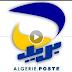 بريد الجزائر يشرع في إدماج أزيد من 2000 عامل في وضعية التوظيف المؤقت