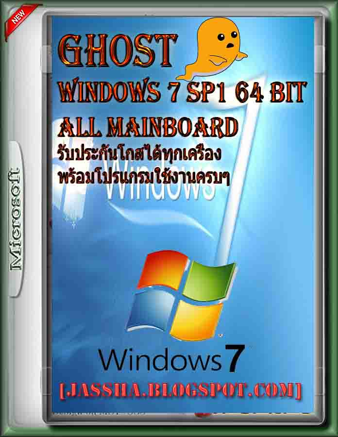 Windows 7 x64 dutch