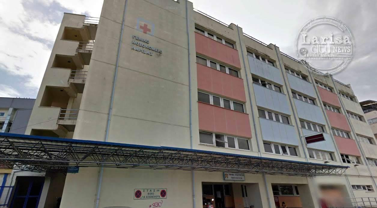 Προκήρυξη 17 μόνιμων θέσεων γιατρών για τα Νοσοκομεία της Λάρισας