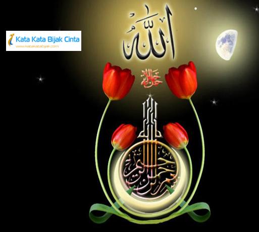 Kata Kata Bijak Cinta Menurut Surah Dan Ayat Suci Dalam Al-Quran