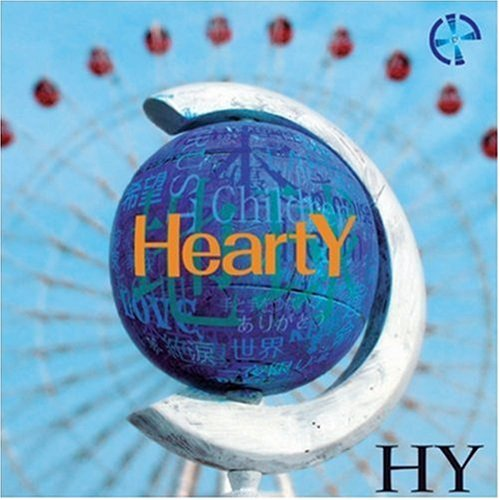 Music Japan: HY - 366 Nichi Romaji Lyrics + Terjemah Indonesia
