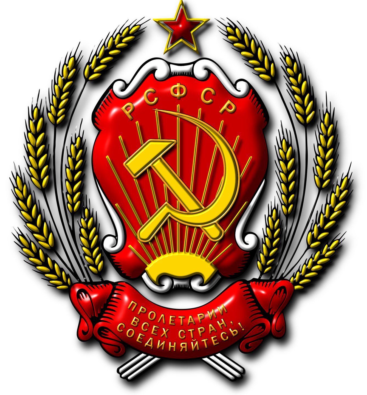 Peter's Russia: ленинизм - Leninism