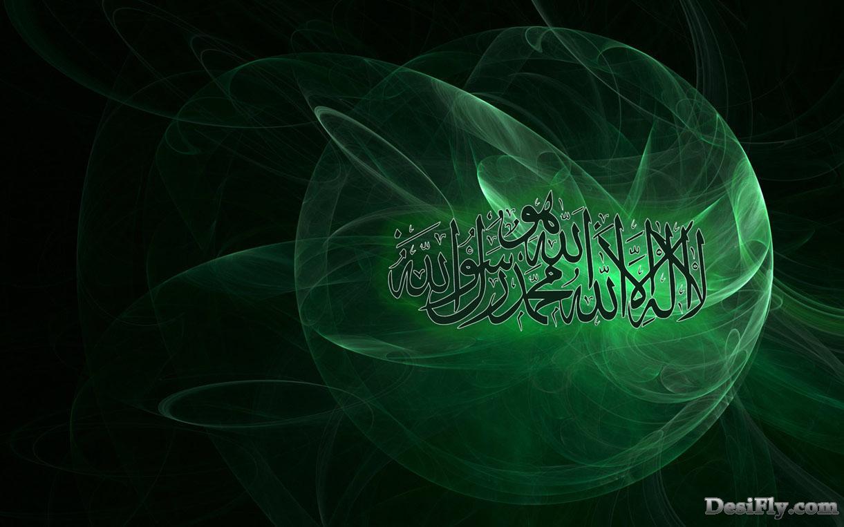 Unique Wallpaper: Islamic HD Wallpaper
