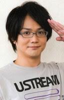 Inoue Go