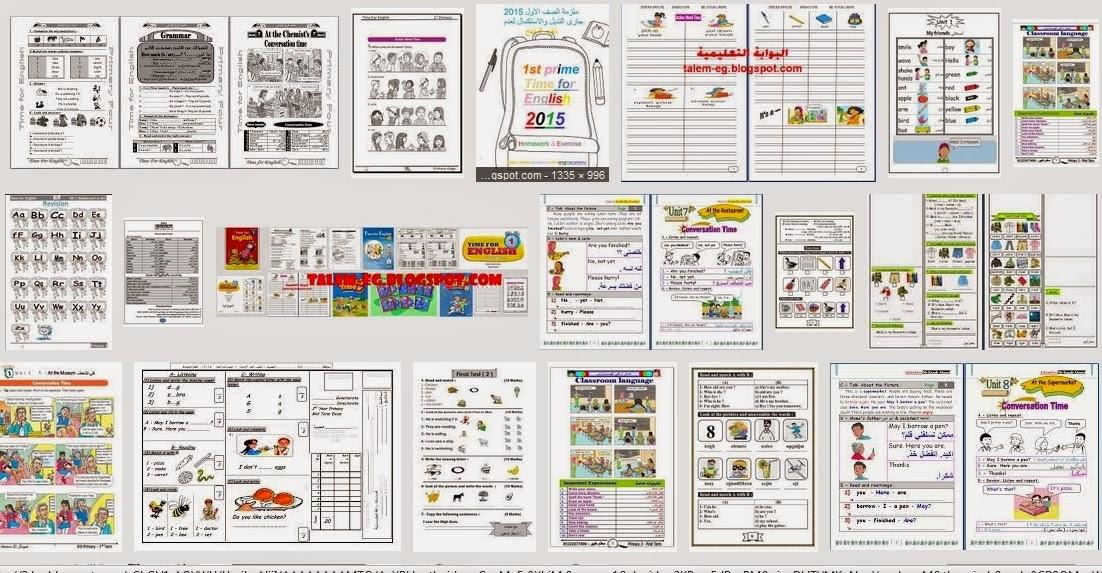 تحميل كتاب الانجليزي للصف الثالث متوسط الفصل الدراسي الثاني