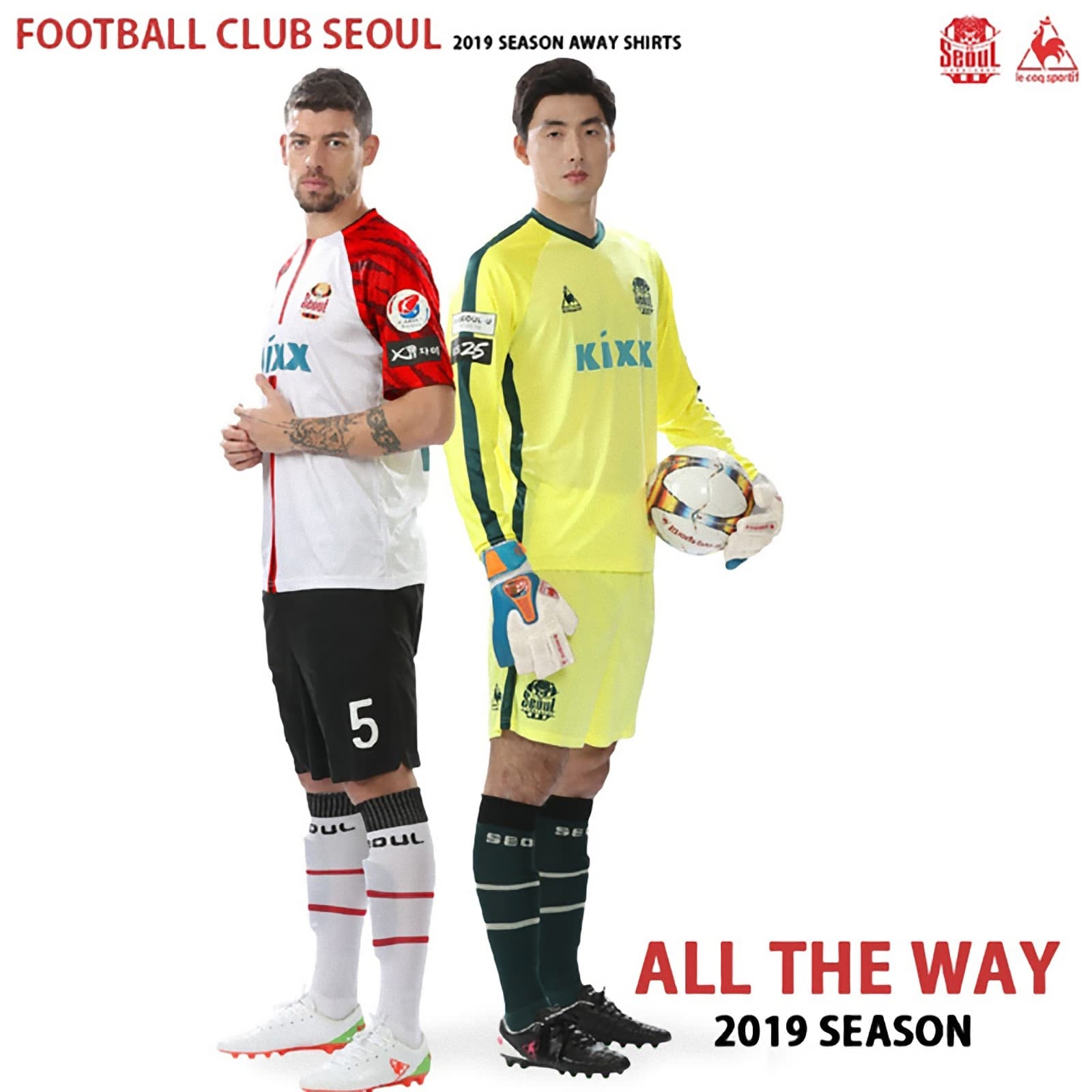 bfb7d2144a8 South Korean club FC Seoul 2019 today officially revealed their new 2019  away kit, made by Le Coq Sportif.