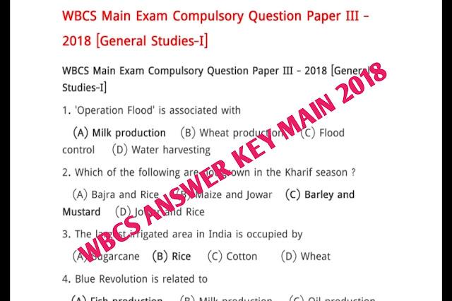 WBCS 2018 Mains Answer Keys Online Answer Keys Hints