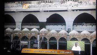 تردد قناة الميدان السعودية احدث قنوات نايل سات