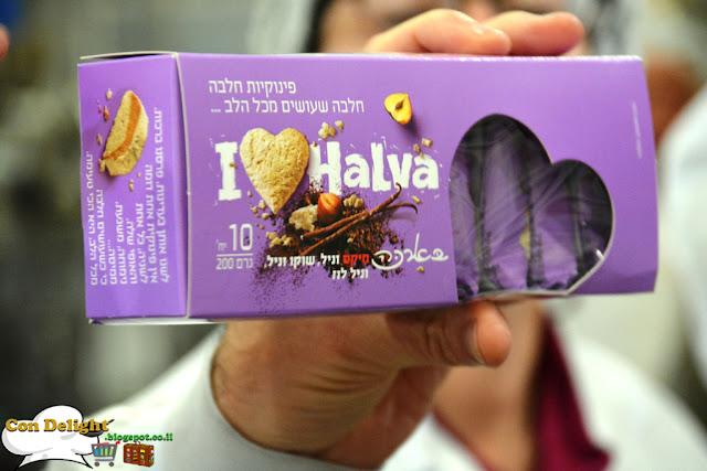 halva snacks חטיפי חלווה בארכה פינוקיות חלבה