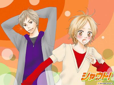 Shout! de Nagata Masami