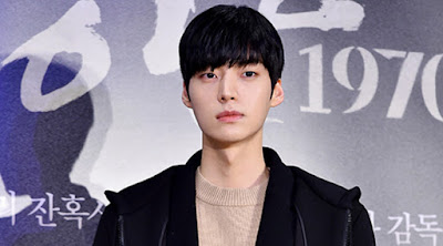 Ahn Jae Hyun Drama You're All Surrounded