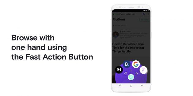 b2de482593f9c هذا المتصفح الجديد ، من اهم ميزاته انه يأتي بواجهة تسمح لك باستخدامه بيد  واحدة ، حيث أكدت الشركة ان 86% مستخدمي الهواتف الذكية يفضلون استخدامها بيد  واحدة ...