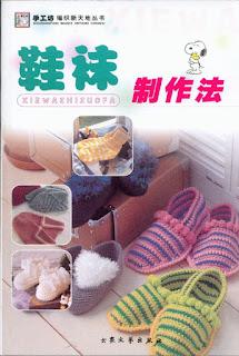 http://tejidosacrochettop.blogspot.cl/p/revista-4.html
