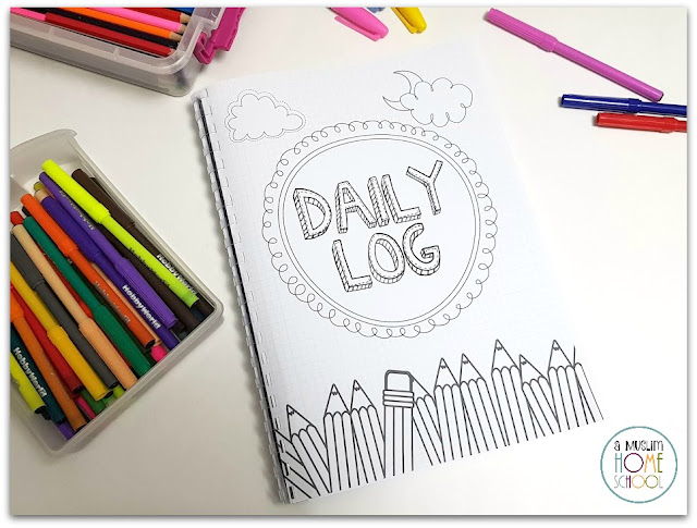 Daily log from the Ramadan Journal