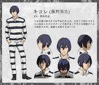 ฟูจิโนะ คิโยชิ (Fujino Kiyoshi) @ โรงเรียนคุกนรก Kangoku Gakuen / Prison School
