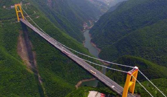 Dünyanın En Yüksek Köprüsü Sidu Nehri Köprüsü