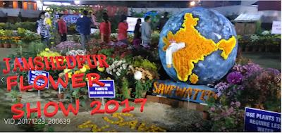 JAMSHEDPUR FLOWER SHOW 2017