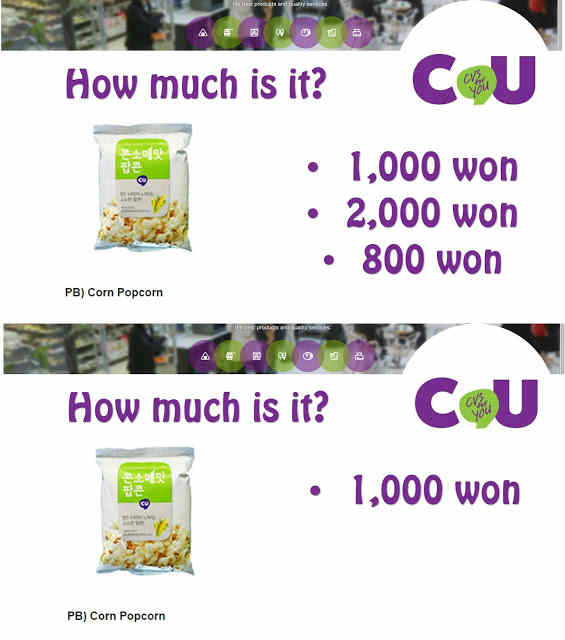 CU Guess the Price Game - How Much is it? ESL Lesson ~ Mrs Baia\u0027s - esl powerpoint lesson