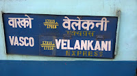 Train No.17316 Time Table; VELANKANNI to VASCO-DA-GAMA Trains Time Table - Amazing Maharashtra